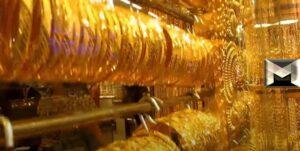 سعر الذهب عيار 18| بأسواق ومحلات الصاغة بمصر اليوم بيع وشراء السبت 27-2-2021