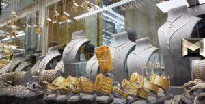 سعر الذهب في الإمارات اليوم  بداية تعاملات الاثنين 8-3-2021 الجرام يتعافى بعد خسائر الأسبوع المُنقضي