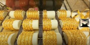 أسعار الذهب في ألمانيا اليوم الأربعاء 3-3-2021| تراجعات مؤثرة بسعر الجرام والمصنعية تتراجع 1 يورو