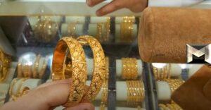 أسعار الذهب اليوم في السعودية| شامل المصنعية للبيع والشراء وقيمة الجرام بسوق المال