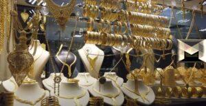 سعر الذهب اليوم في الإمارات| مع أسعار البيع والشراء في دبي السبت 13-3-2021