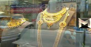 أسعار الذهب اليوم في الإمارات| سعر جرام الذهب يتراجع بواحد دِرهم إماراتي الاثنين 22-3-2021