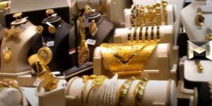 أسعار الذهب في الأردن| الاثنين 1-3-2021 الجرام يتعافى على استحياء بداية الأسبوع بعد خسائر الأسبوع الماضي