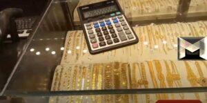 سعر الذهب اليوم في سلطنة عُمان بالجرام| الأربعاء 31-3-2021 والليرة الرشادي تُسجل 144 ريال عُماني
