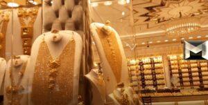 سعر الذهب اليوم في سلطنة عُمان بالجرام مُنتصف تعاملات 31-3-2021| بمكاسب 25% بعد خسائر الجلسات السابقة