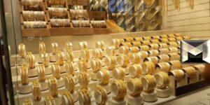 سعر الشراء الذهب اليوم الأردن| شامل أسعار الذهب المُستعمل مع سعر البيع بالمصنعية الأربعاء 31-3-2021