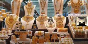 سعر جرام الذهب اليوم في الإمارات| شامل أسعار الذهب اليوم في مصر الاثنين 15 مارس 2021