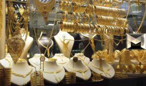 أسعار الذهب في الإمارات اليوم| الثلاثاء 9-3-2021 صعود الجرام والسبيكة 100 غرام تُحقق مكاسب 200 درهم
