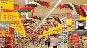 عروض كارفور الإمارات  شامل عروض الجُملة وأون لاين بالتخفيضات والخصومات رمضان 2021
