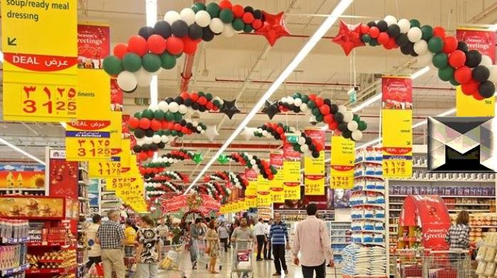 عروض كارفور الإمارات| شامل عروض الجُملة وأون لاين بالتخفيضات والخصومات رمضان 2021