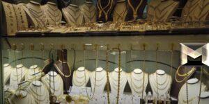 أسعار الذهب اليوم  سعر جرام الذهب في الإمارات بعد تراجعات الجمعة 12 مارس 2021