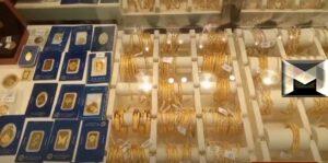 تراجع أسعار الذهب اليوم الاثنين 29-3-2021 بالاتحاد الأوروبي| وعيار 21 يُسجل 47.06 يورو في ألمانيا