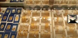 أسعار الذهب اليوم الثلاثاء 30-3-2021 تتراجع في ألمانيا بمقدار نصف يورو للجرام والأونصة تُسجل 1438 يورو