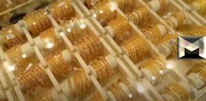 أسعار الذهب اليوم في ألمانيا الاثنين 29-3-2021| تراجع الأوقية 20 يورو بعد التراجع العالمي للمعدن الأصفر
