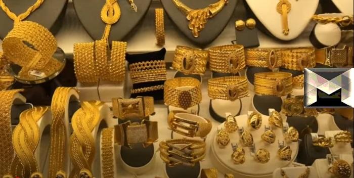 أسعار الذهب اليوم في ألمانيا ترتفع مع بداية تعاملات المنتصف الخميس 15 أبريل 2021 والأوقية تحقق مكاسب 15 يورو
