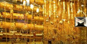 سعر جرام الذهب اليوم في مصر الآن  مع أسعار المصنعية والجنيه الذهب والسبائك الجمعة 16-4-2021