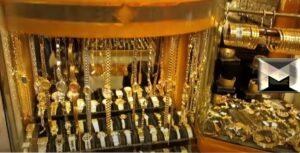 سعر الذهب اليوم في مصر تحديث يومي| شامل أسعار البيع بالمصنعية والشراء للمُستعمل 25-4-2021