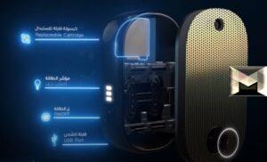 جهاز عودي على مودي السعر| كيفية الاستخدام والتشغيل وتبديل الكبسولة مع المواصفات