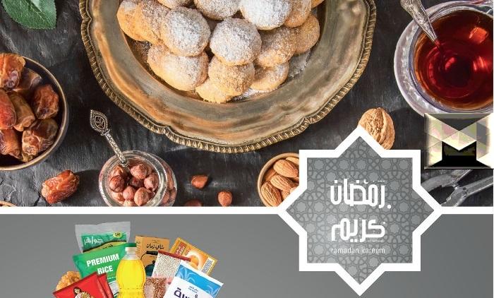 عروض كارفور في رمضان 2021| مع مواعيد العمل خلال الشهر شامل أسعار الياميش والمكسرات