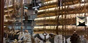 أسعار الذهب اليوم في الإمارات الثلاثاء 6-4-2021 صعودٍ محدود يرفع مصنعية البيع والشراء بمحلات الصاغة في دبي