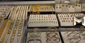أسعار الذهب اليوم في قطر  مع سعر سبيكة الذهب 100 جرام و50 جرام وقيمة كيلو الذهب اليوم السبت 29-5-2021
