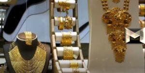 أسعار الذهب اليوم في الإمارات| مع سعر الذهب المستعمل بيع وشراء في دبي 23 سبتمبر 2021