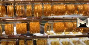 سعر الذهب المُستعمل اليوم في الإمارات| بأسعار البيع والشراء الخميس 27-5-2021