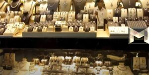 سعر غرام الذهب في ألمانيا  شامل سعر جرام الذهب 21 في أوروبا بيع وشراء الخميس 27 مايو 2021