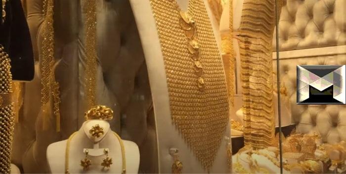 سعر غرام الذهب في الأردن| اليوم الخميس 24-6-2021 مع مكاسب تعُوض جزء من خسائر الأسبوع الماضي