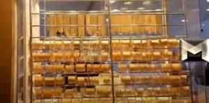 أسعار الذهب اليوم بالكويت| بيع وشراء شامل أسعار الذهب وزارة التجارة اليوم الثلاثاء 1-6-2021
