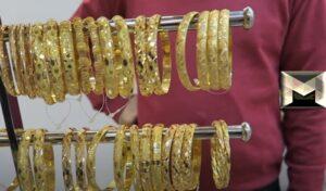 سعر بيع الذهب المستعمل اليوم في السعودية| مع أسعار الشراء اليوم أكتوبر 2021