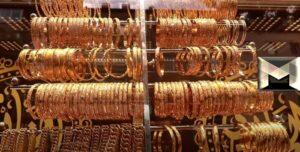 سعر مصنعية الذهب اليوم في مصر أكتوبر 2021| العادي ولازوردي بيع وشراء في محلات الصاغة وكيف تُحتسب