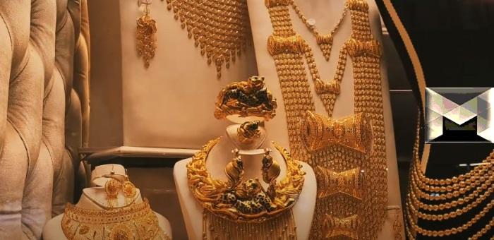 أسعار بيع الذهب اليوم في السعودية بقيمة الصياغة| شامل سعر جرام الذهب بالريال السعودية بالبورصة 22-8-2021