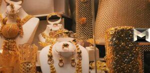 سعر بيع الذهب اليوم في السعودية| بالمصنعية والضريبة السبت 28-8-2021