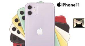 سعر جوال ايفون 11| شامل أفضل عروض التخفيض 2021 في السعودية