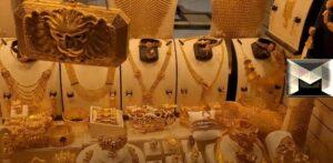 سعر جرام الذهب اليوم في مصر الان| شامل عيار 21 بالمصنعية والضريبة بيع وشراء الخميس 19-8-2021