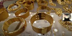 سعر غرام الذهب في الإمارات| الاثنين 9-8-2021 بتراجع 3 درهم الخسائر تُسيطر على المعدن الأصفر بعد تراجعه عالمياً