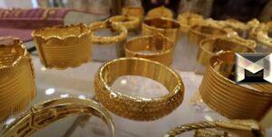 أسعار الذهب اليوم في السعودية بالمصنعية والضريبة| شامل أسعار بيع وشراء الذهب المستعمل والجديد سبتمبر 2021