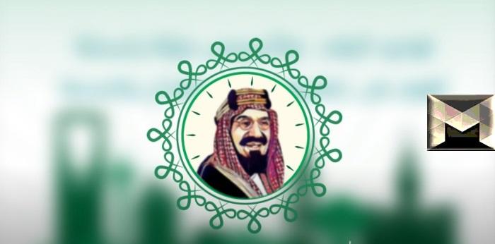 عروض اليوم الوطني 91| أكبر تخفيضات وخصومات العام 2021 في السعودية