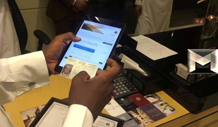 الاستعلام عن موظف سعودي| عبر الرابط الرسمي لوزارة الموارد البشرية والعمل السعودية