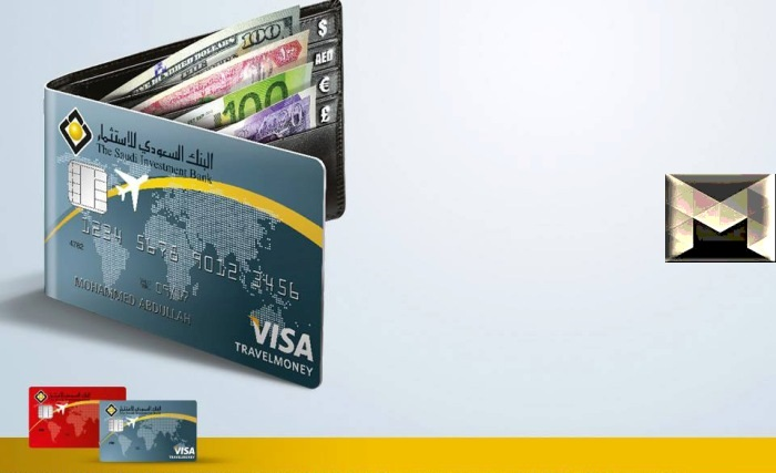 بطاقة السفر من البنك السعودي للاستثمار| أطلبها عبر الرابط الرسمي وتعرف على مميزاتها ورسوم الإصدار والتجديد والبدل