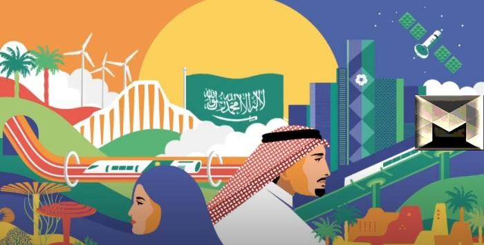 صور اليوم الوطني 91| شامل الشعار ورسومات العام 2021-1443 احتفالاً بالمناسبة