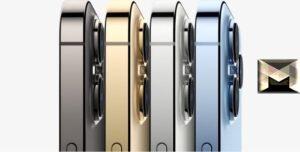أسعار ايفون 13 في قطر  بجميع الإصدارات شاملة سعر أيفون برو وبرو max بالمميزات والإمكانيات والمواصفات