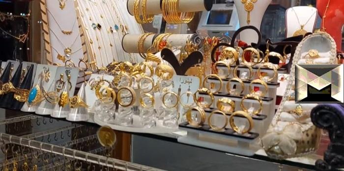 سعر الذهب في المانيا الجمعة 8-10-2021 باليورو والدولار