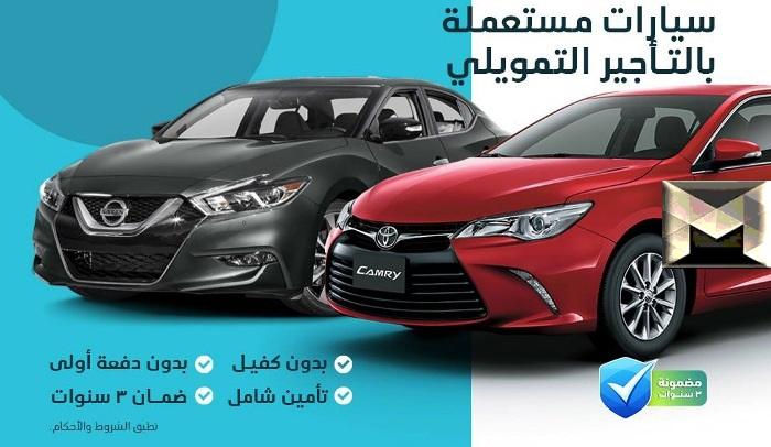 عروض عبد اللطيف جميل للسيارات 2021  شامل العروض بالتأجير التمويلي للمستعمل والجديد بأفضل نظام تقسيط
