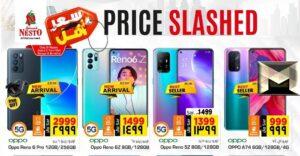 عروض أسعار الجوالات نستو هايبر ماركت السعودية| بأقل سعر للهواتف وأكبر التخفيضات